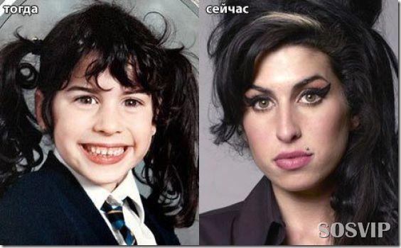 Celebridades antes e depois - Celebs before after.jpg