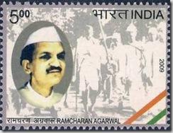 RC Agarwal