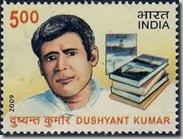 D Kumar