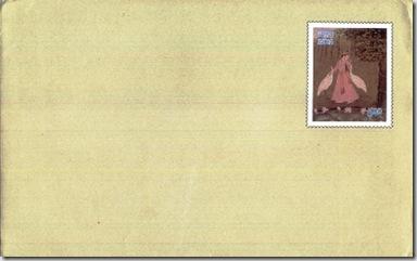 Greeting Envelope with imprinted stamp