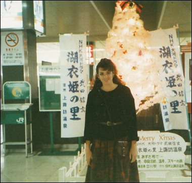 Lynnae at a Mall in Japan Christmas 1987