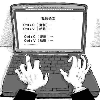 如何写文献综述怎么写