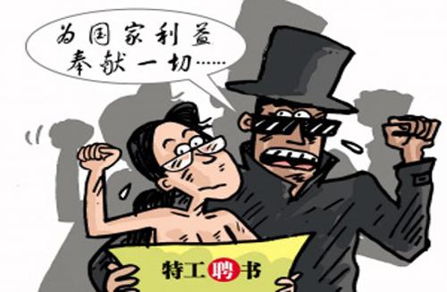 北京户口,呸!| jiaren.org