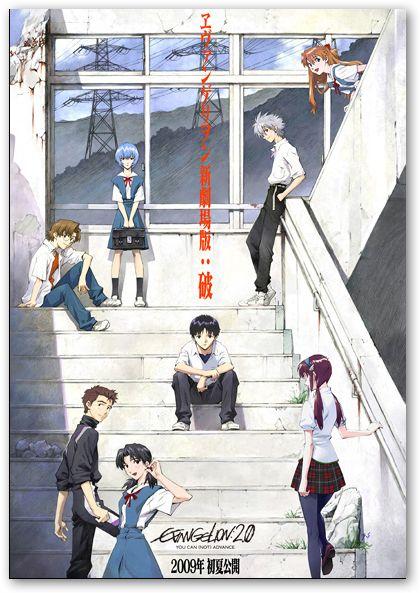 Eva新剧场版2.0破6月27日上映,序1.11版5月27日发售