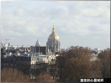 從巴黎夏佑宮眺望拿破崙陵寢