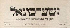 Zsherminal masthead; source http://www.ephemanar.net