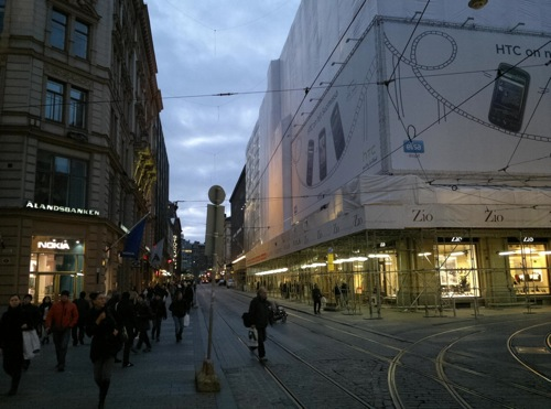 Nokia flagship store helsinki.jpg
