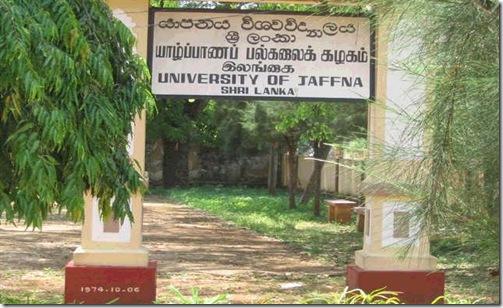 JaffnaUniversity[1]