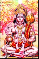 Screenshot of Pray Lord Hanuman