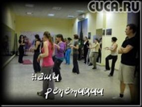 www.cuca.ru-avatar429