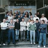 Wijk Aan Zee 1996