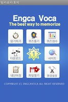 Screenshot of EngcaVoca EnglishBook3