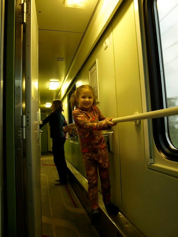 Расписание поездов г москва г запорожье