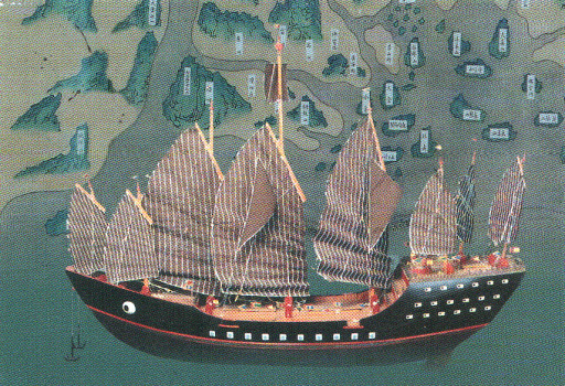 Shipbuilding & Navigation, China