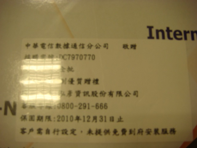 [DSC01019[3].jpg]