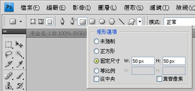 write-0004
