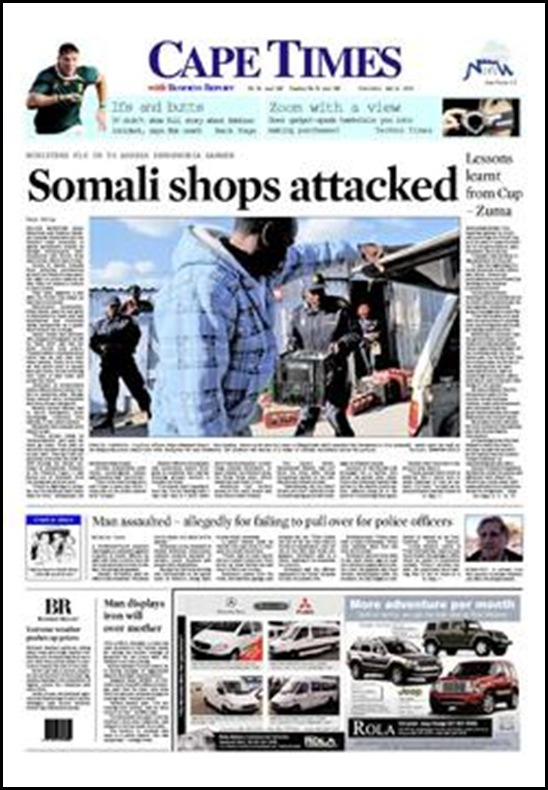CapeTimesJuly132010 FRONT PAGE