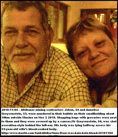 Greyvenstein Johan and Annelise murdered Musina AH Oct12010