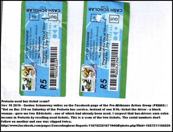 PRETORIA TICKET SCAM RESELLING USED TICKETS
