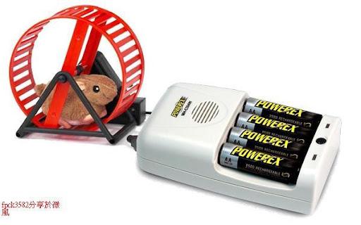 最新型充电器~ XD