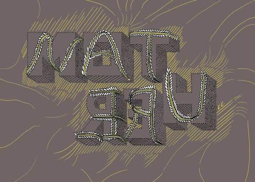 Typography Mania #4