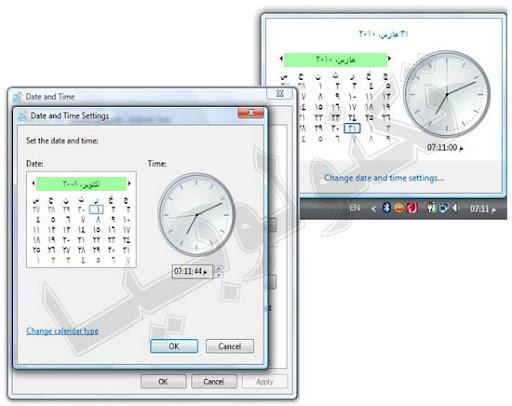 autodesk and autodesk solidrocks is those price keygen bit 6