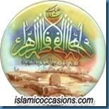 fatimah2