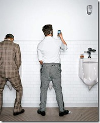 brad pitt urinal