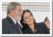 Lula celular
