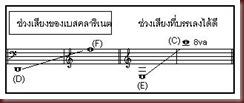 clip_image049[1]