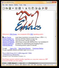 NTEmacs 23.2