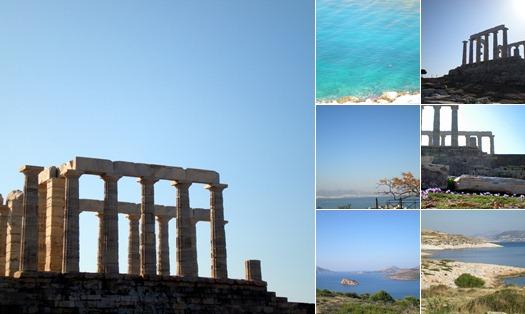 View Греция Побережье