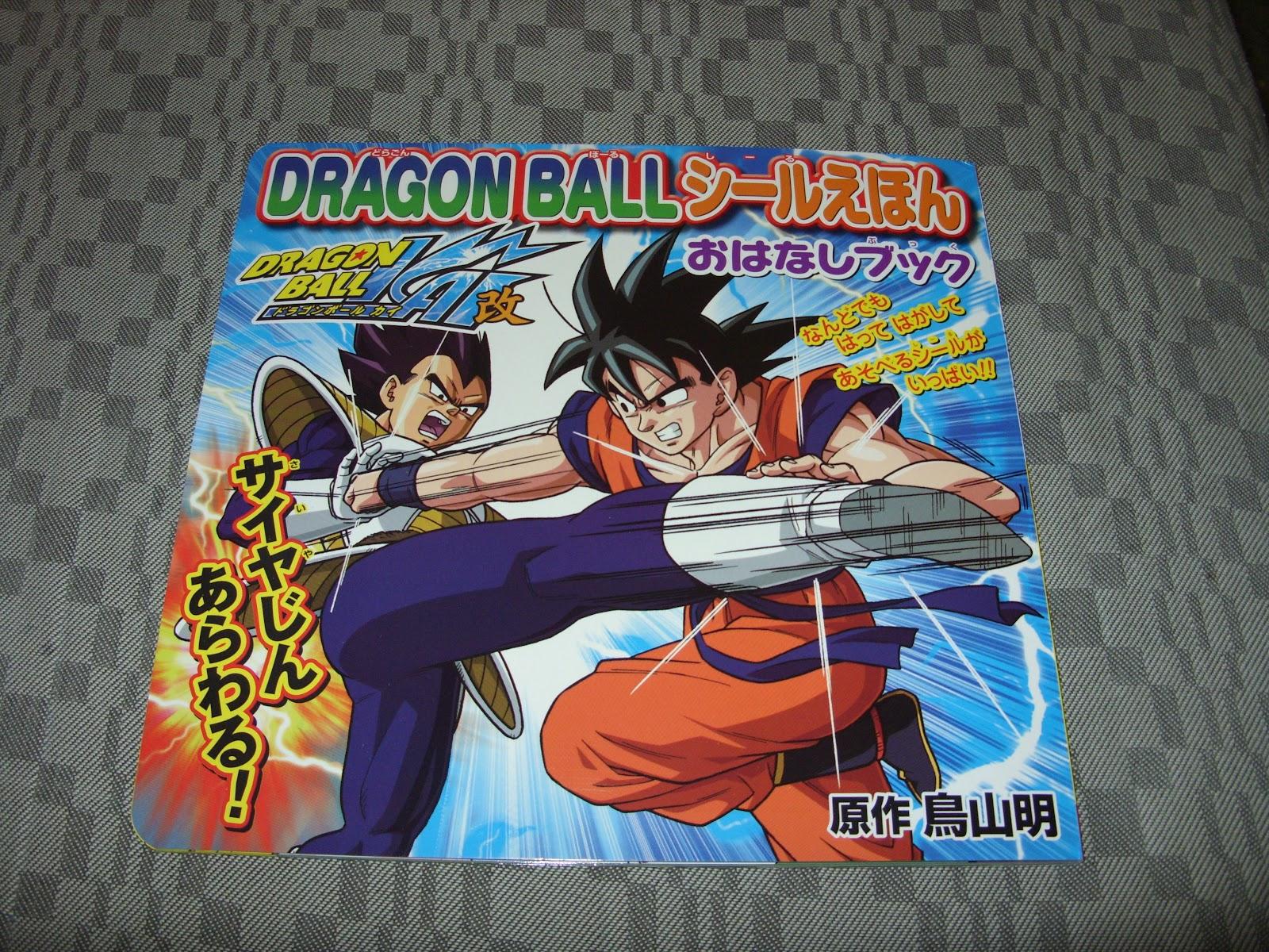 Dragon Ball Kai Story Sticker Book (Shueisha) SDC10706