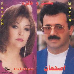 Moin & Faezeh - Esfehan