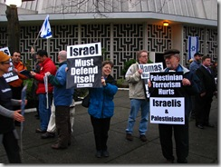 Pro-Israel Rally 017