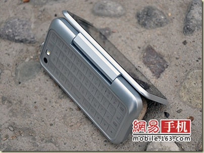 Motorola-Backflip-ME600-Android-available-China-3