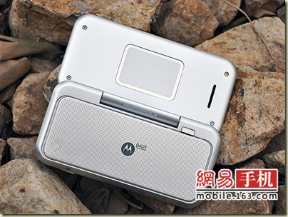 Motorola-Backflip-ME600-Android-available-China-6