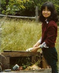 Katie 1978