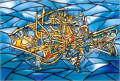 zoomorphic_calligraphy