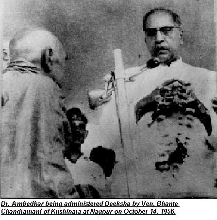 essay on life and mission of br ambedkar Dr ambedkar foundation (an autonomous body under the ministry of social  justice & empowerment) april,14th, 1891 - december 6th, 1956 dr ambedkar.