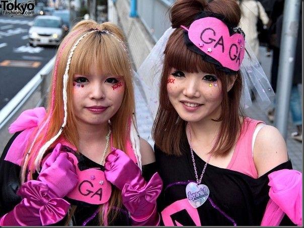 Gagamania em Toquio (78)