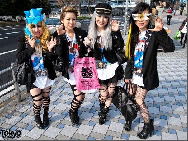 Gagamania em Toquio (2)