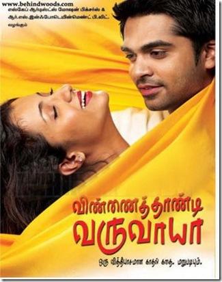 vinnai-thaandi-varuvaaya-01