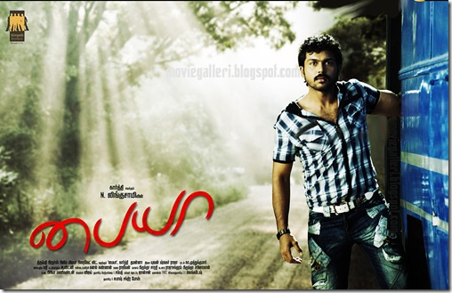 paiya-movie-wallpapers-posters-02