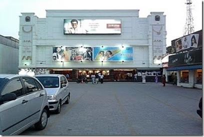 kamala theatre