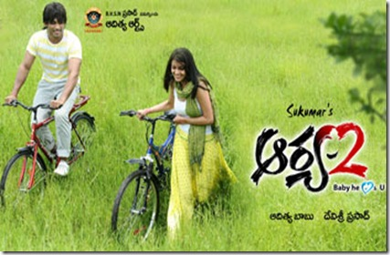 arya2review