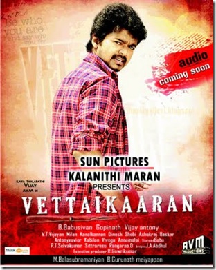 vettaikaran-movie-posters-audio-release-02