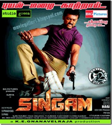 singam_movie_posters