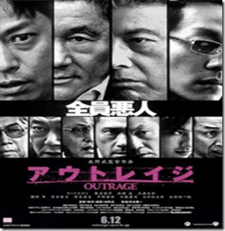 Outrage-jp-Poster