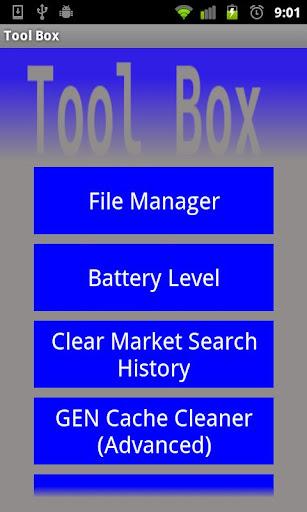 Advanced Users Tool Box No Ads